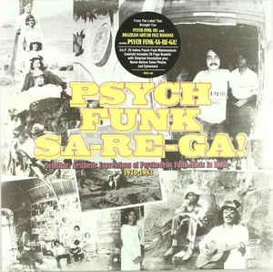Psych Funk Sa-Re-Ga! Psychedelic Funk in India 1970-83 lp